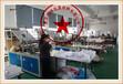 貴州珍珠棉廠商公司