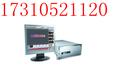 专卖字幕机软件郑州专卖字幕机软件