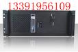 上海字幕机专卖,xvs高清字幕机