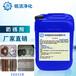 防锈剂防锈液防锈油金属设备机床机械去锈防锈防腐蚀
