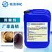 预膜剂工业管道金属管道敦化预膜管道防腐蚀防锈清洗清洁剂