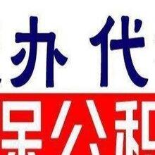 上海代缴社保办理,南京代办社保缴费,代买杭幸运棋牌游戏社保缴纳