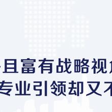 货币兑最低10美金操作一英国外汇平台招商投资代理湖南