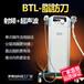 BTL脂肪刀的原理新款英国高频紧致仪身体塑形无痛无创360无死角