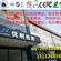 IEC 60896-22 标准