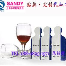 上海实力代工袋装解酒饮料贴牌生产企业