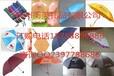 奥迪广告伞定制宝马保时捷奔驰雨伞定制汽车4S店广告伞制作