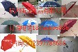 三折叠银胶布广告伞定制二折叠高尔夫全自动雨伞定做印字找衡美礼品