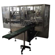 盒装面膜(专用)包装机透明膜三维包装机