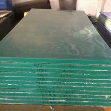 含硼超高分子聚乙烯板材大明塑胶