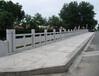 江西石栏杆厂家花岗岩栏杆大理石栏杆
