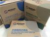 上海申澳登月牌40%銀焊條50%銀焊絲35%銀鎘釬料30%銀釬料銀焊料
