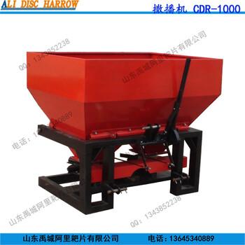 厂家供应三点悬挂式撒肥车CDR-1000,颗粒肥施肥器