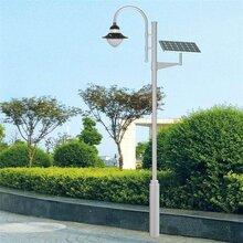 齐齐哈尔庭院灯-太阳能庭院灯-中源LED庭院灯图片