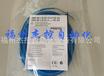 FESTO聚氨酯气管PUN-4X0,75-S-0,5-DUO-BS,螺旋管