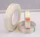 专业生产供应玻璃纤维胶带品质优良价格合理热溶胶型号:BSTD-7119长度:20