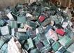 西安电瓶回收1377-2079-599西安电瓶回收哪家好