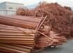 渭南电缆回收公司137-720-79599渭南不锈钢回收