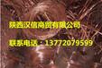 丈八西路电缆回收137-72079-599光华路电缆回收公司