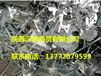 长安区回收不锈钢1377-2079-599雁塔区废旧不锈钢回收