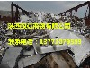 未央区废不锈钢回收137-720795-99碑林区废旧不锈钢回收公司