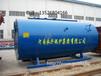 6吨燃气冷凝式蒸汽锅炉