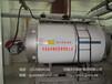 郑州0.7吨天然气蒸汽锅炉价格