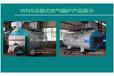 定做燃气蒸汽卧式锅炉2016款天然气锅炉新型环保蒸汽高压锅炉