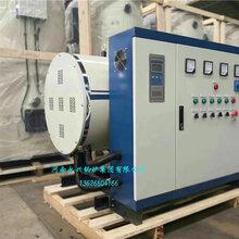 河南电锅炉1吨电蒸汽锅炉电蒸汽锅炉厂家