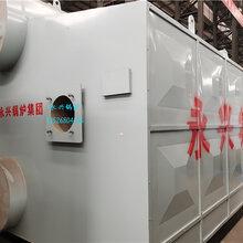 SZS6吨燃气蒸汽锅炉厂家促销双锅筒锅炉6吨燃气锅炉价格图片