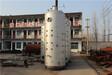 立式LSG常壓燃煤熱水鍋爐0.7MW鍋爐價格