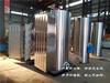 养殖场供暖热水锅炉1吨燃油锅炉价格