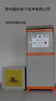 铜管焊接用高频焊机高频钎焊机感应加热焊接机