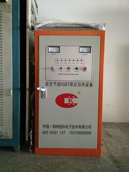 超科中频熔炼液压式翻倒炉感应熔炼炉