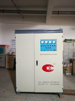 中频感应加热99热最新地址获取钢管热挤压扩孔中频炉超音频感应加热电源修改