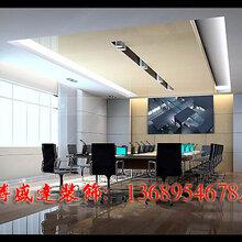 廠房裝修就選博盛達,深圳平湖網吧裝飾公司