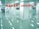 深圳观澜工厂装修公司,找哪家装饰公司,深圳保税区办公室装潢公司