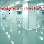 装饰公司博盛达好,深圳平湖服装厂装璜公司图片