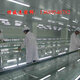 深圳观澜工厂装修公司,哪家装饰公司最有保障,深圳保税区工厂装璜公司