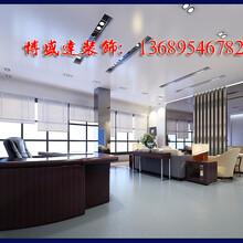深圳盐田办公室装修公司有施工紧密结合的统一标准