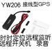 郑州谷米GPS定?#40644;?#21378;家