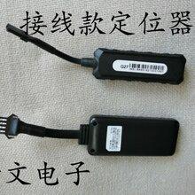防探測防拆GPS定位器,鄭州GPS定位器