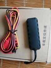 郑州车载GPS定位器厂家图片