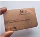 智能卡金属卡透明卡异性卡高档会员卡磁条卡储值卡