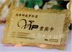 哈爾濱大型制卡廠會員卡制作磁條卡智能卡片