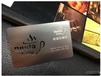 哈尔滨道外区香坊区制卡会员卡定制储值卡做卡贵宾卡等