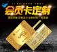 工厂制卡工厂哈尔滨本地会员卡工厂磁条卡储值卡条码卡