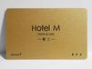 哈尔滨vip卡定制会员卡pvc卡磁条卡贵宾卡积分卡优惠卡