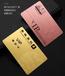 会员卡制作定制会员系统软件磁条卡金属卡人像卡贵宾卡vip卡