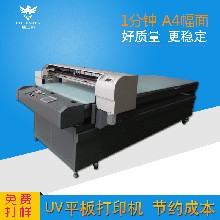 马桶盖打印机/皮革打印机/UV平板打印机/普兰特数码印刷设备图片
